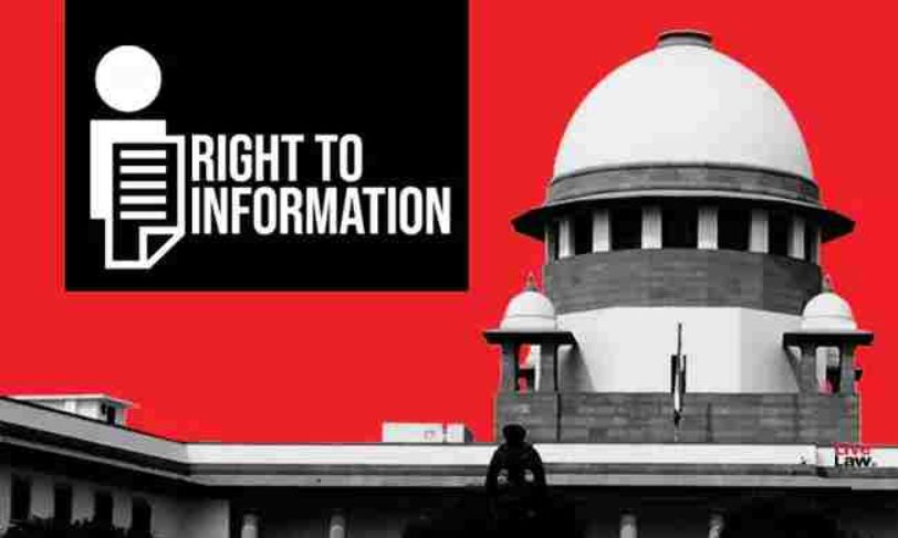मुख्य न्यायाधीश का कार्यालय RTI के दायरे में, सुप्रीम कोर्ट ने दिया ऐतिहासिक फैसला