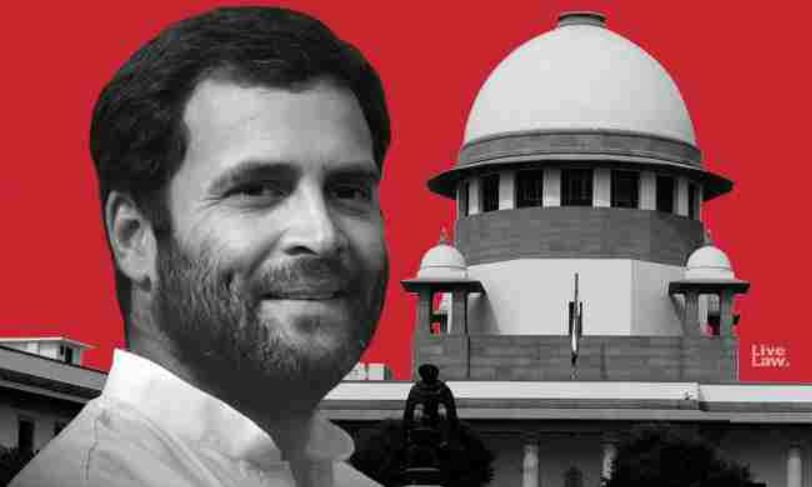 चौकीदार चोर है टिप्पणी पर सुप्रीम कोर्ट ने राहुल गांधी के खिलाफ अवमानना का मामला किया बंद