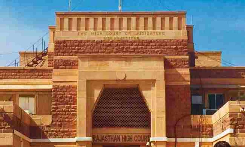राजस्थान हाईकोर्ट ने फैमिली कोर्ट के फैसले के खिलाफ अपील दायर करने की समय सीमा 90 दिन तय की