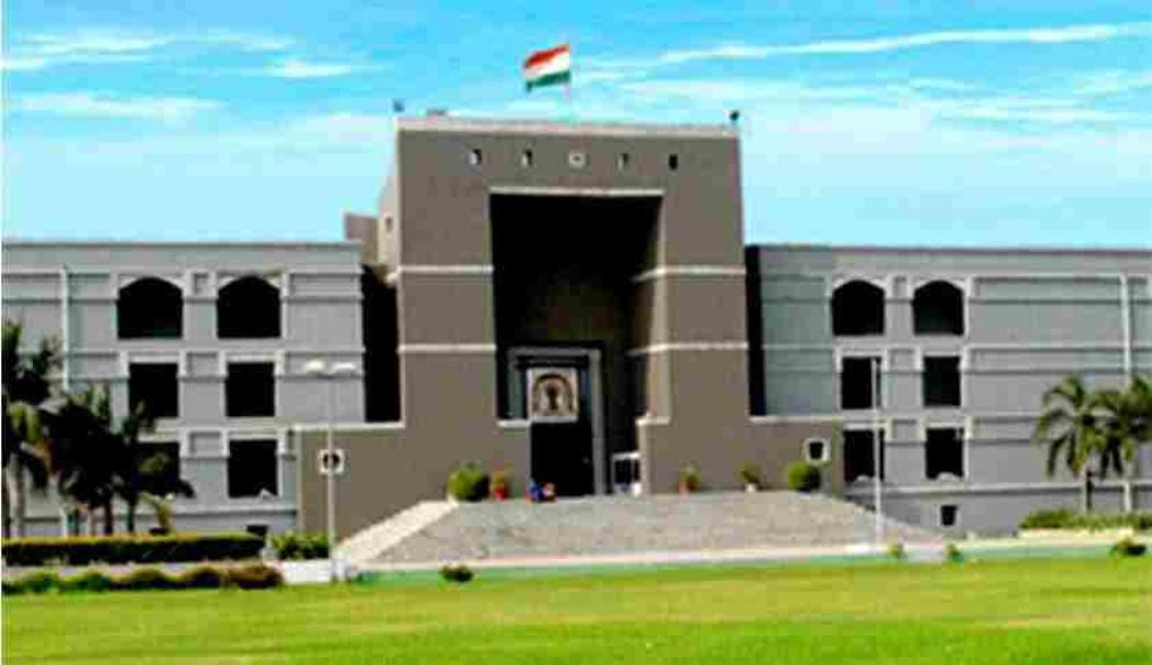 गुजरात हाईकोर्ट ने सिविल जजों की भर्ती में 10 प्रतिशत EWS कोटा न देने के खिलाफ दायर याचिका पर नोटिस जारी किया