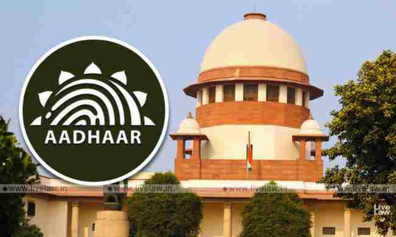 सुप्रीम कोर्ट ने निजी संस्थाओं को अनुमति देने वाले आधार संशोधन अधिनियम पर केंद्र और UIDAI को नोटिस जारी किया