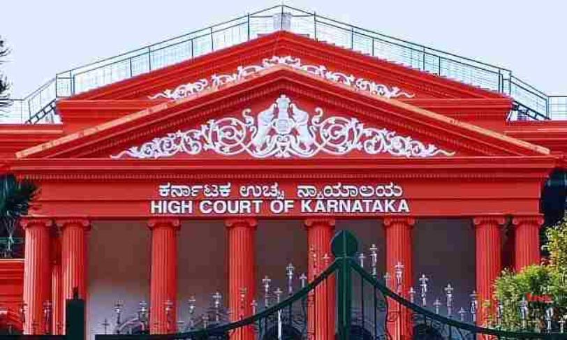 रिटायर होने के बाद एओआर मामले में किसी पक्ष की पैरवी नहीं कर सकता : कर्नाटक हाईकोर्ट