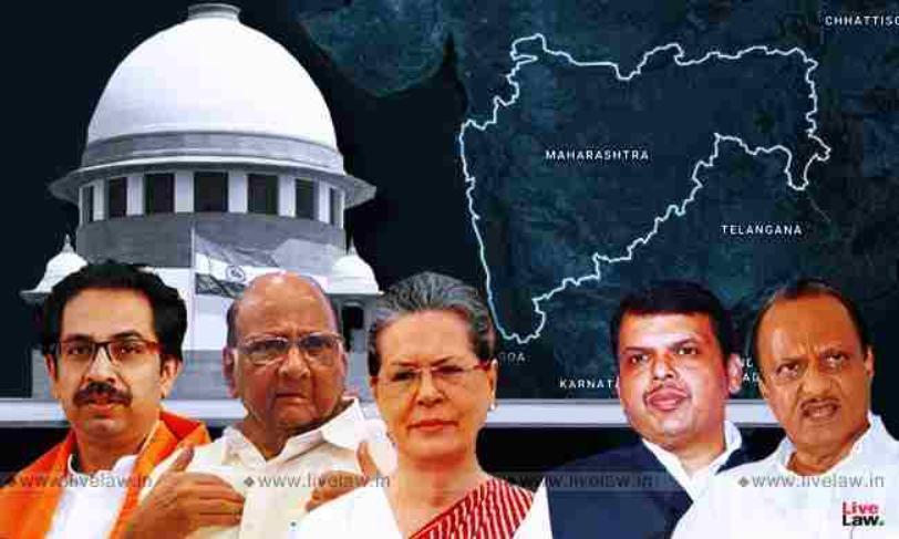 महाराष्ट्र में शिवसेना, NCP, कांग्रेस के गठबंधन के खिलाफ याचिका खारिज : सुप्रीम कोर्ट ने कहा पार्टियों को गठबंधन से नहीं रोक सकते