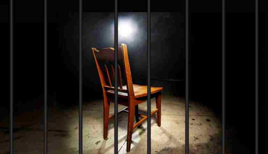 जानिए न्यायिक हिरासत और पुलिस हिरासत में क्या है अंतर
