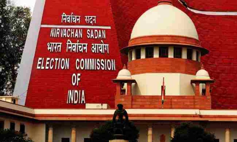 चुनाव आयोग को स्वायत्ता देने वाली याचिका पर सुप्रीम कोर्ट चार हफ्ते बाद सुनवाई को तैयार