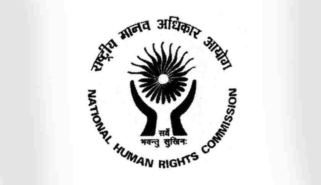 पुलिस अधिकारियों को यौन उत्पीड़न और बलात्कार के मामलों से निपटने के लिए विशेष प्रशिक्षण की आवश्यकता, NHRC ने केंद्र व राज्यों से रिपोर्ट मांगी