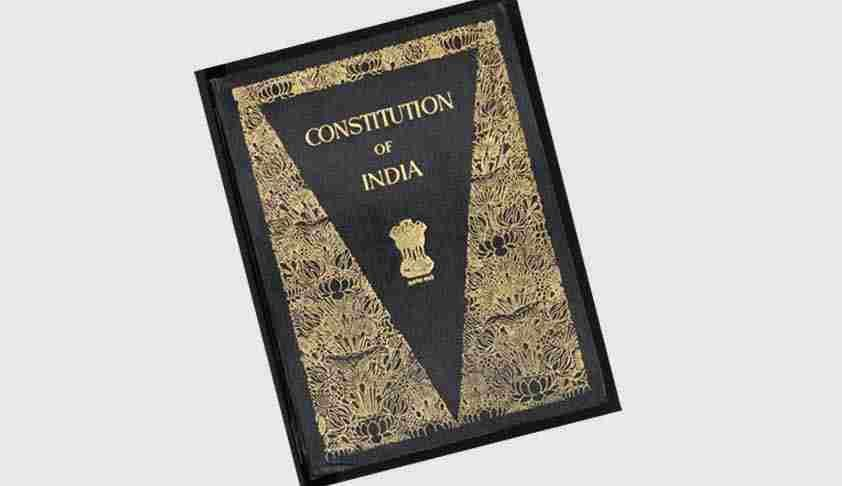 क्या है राष्ट्रपति और राज्यपालों की क्षमादान की शक्ति,  क्या कहता है संविधान