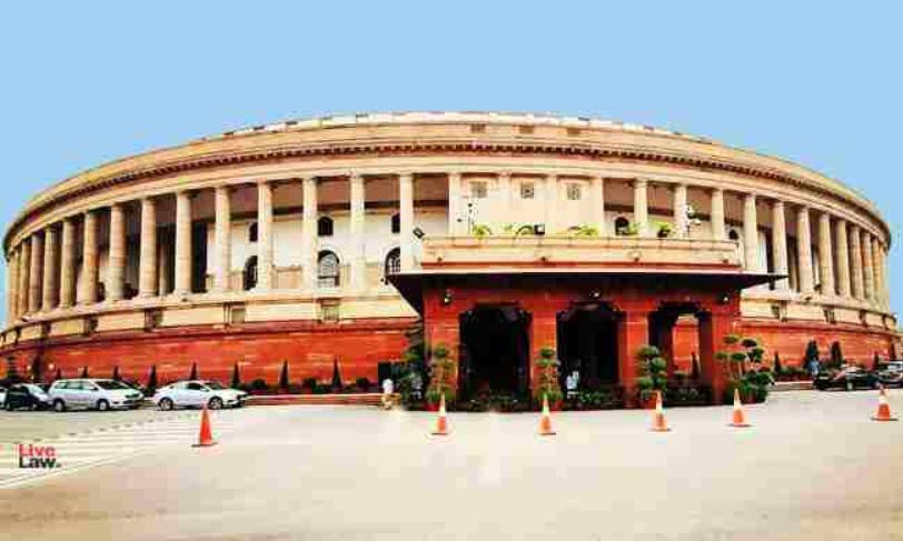 शस्त्र अधिनियम (संशोधन) विधेयक 2019 संसद में हुआ पास, जानिए नए प्रावधान
