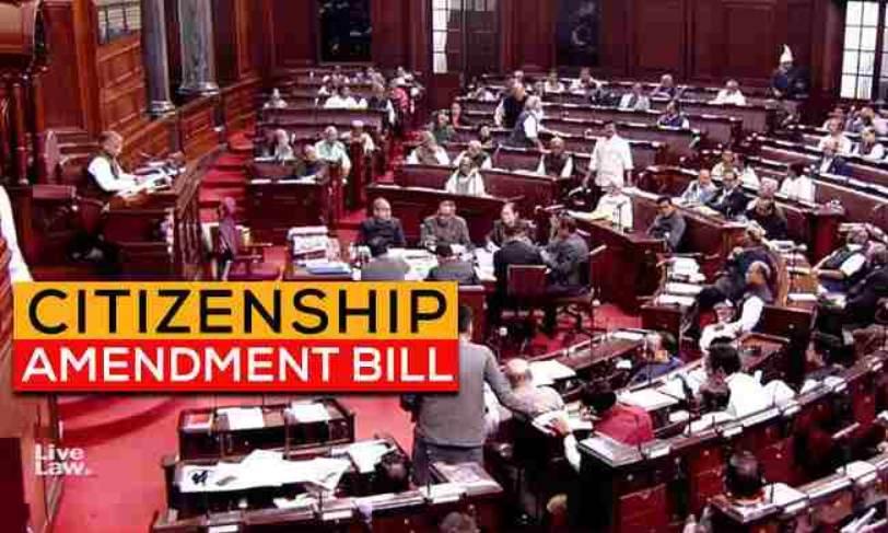 संसद में नागरिकता संशोधन विधेयक हुआ पारित, राज्यसभा में चली 8 घंटे बहस