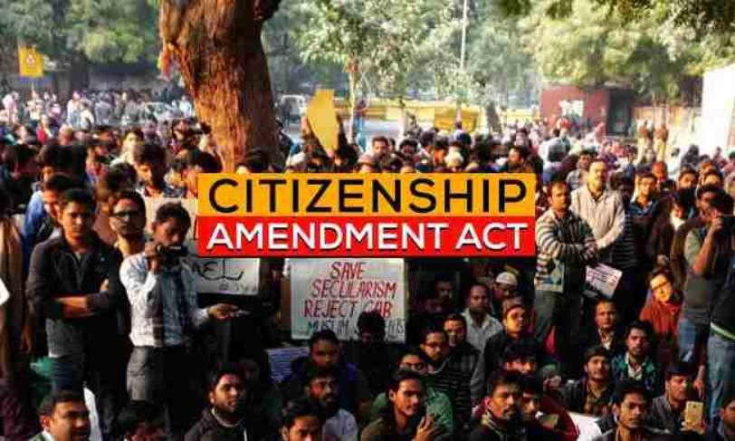 लॉ स्टूडेंट नागरिकता संशोधन अधिनियम के खिलाफ सुप्रीम कोर्ट पहुंचे
