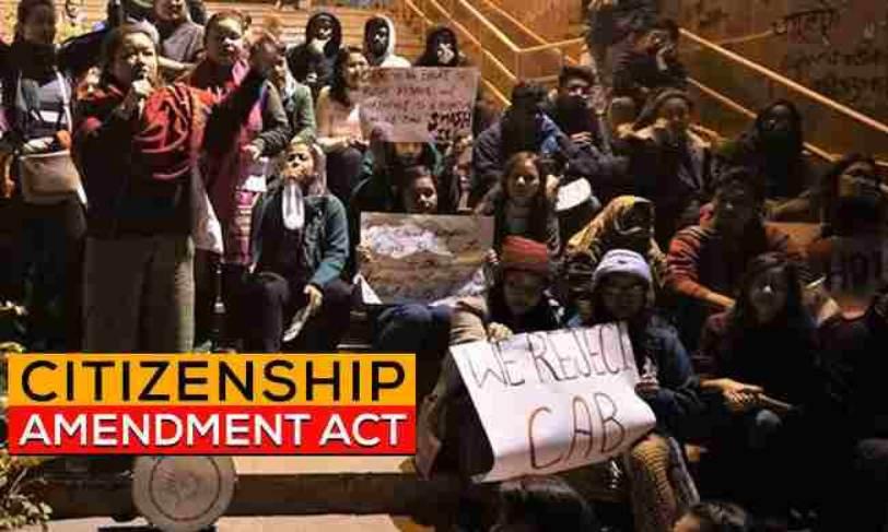नागरिकता संशोधन अधिनियम 2019 असम समझौते का उल्लंघन, ऑल असम स्टूडेंट्स यूनियन की सुप्रीम कोर्ट में याचिका