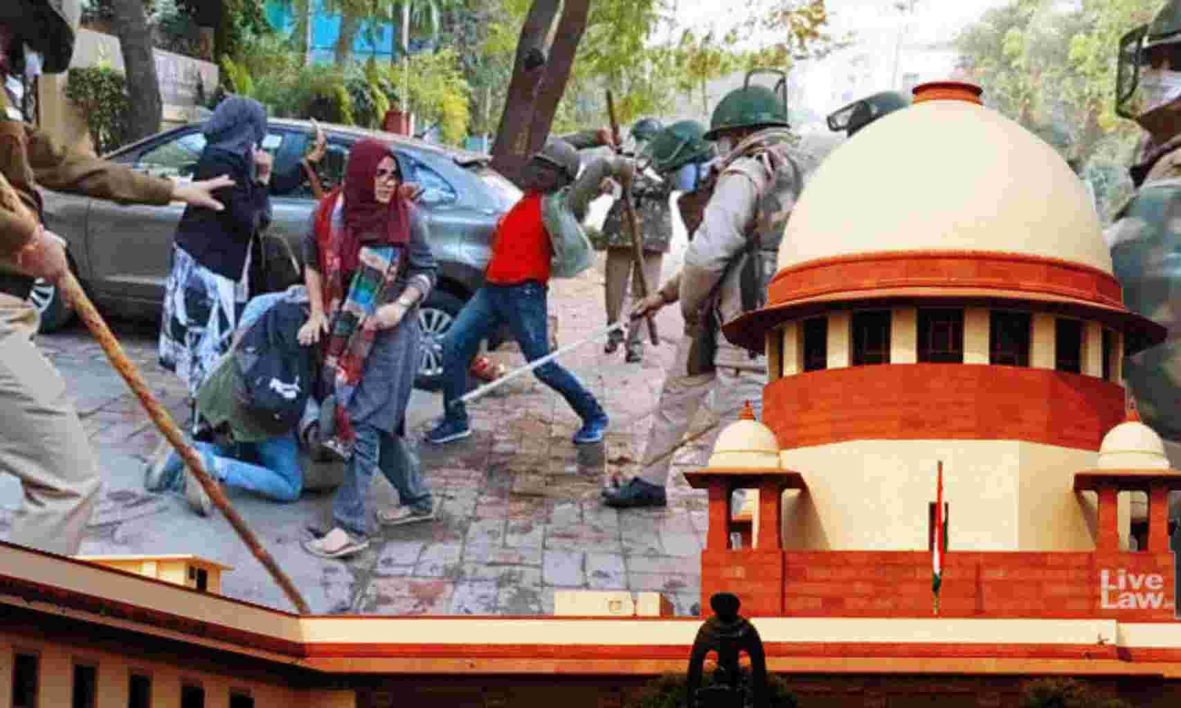 जामिया हिंसा : सुप्रीम कोर्ट ने जांच के आदेश देने से इनकार किया, हाईकोर्ट जाने को कहा