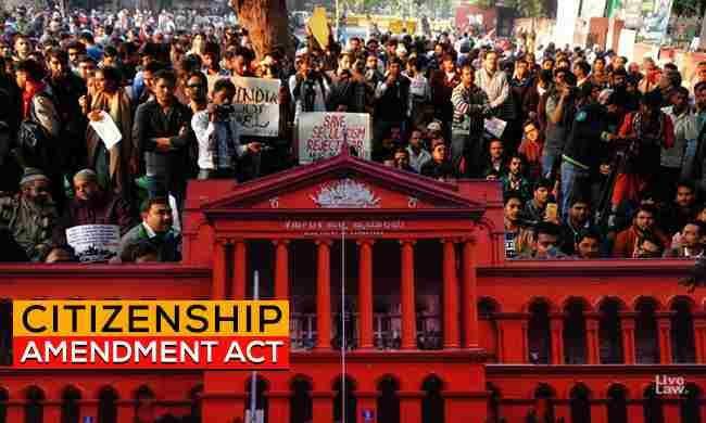 CAA विरोध प्रदर्शन : कर्नाटक हाईकोर्ट बेंगलुरु में धारा 144 के आदेश  के खिलाफ याचिका पर सुनवाई के लिए सहमत