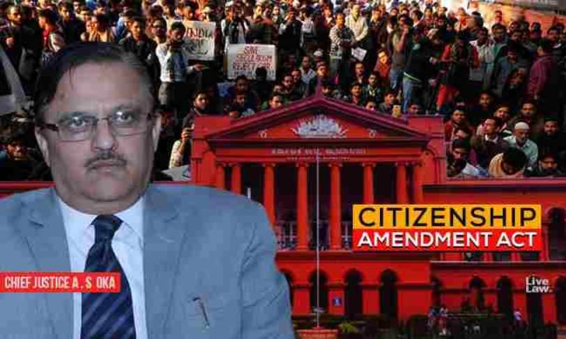 बेंगलुरु में धारा 144 के आदेश पर कर्नाटक हाईकोर्ट ने राज्य सरकार से पूछा, क्या आप यह अनुमान लगाते हैं कि हर विरोध प्रदर्शन हिंसक हो जाएगा?