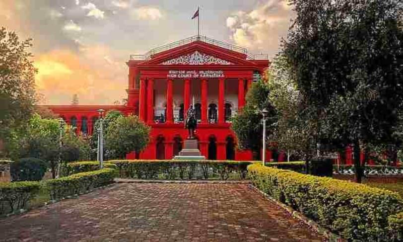 असंज्ञेय अपराधों की जांच पर कर्नाटक हाईकोर्ट ने निर्देश जारी किए
