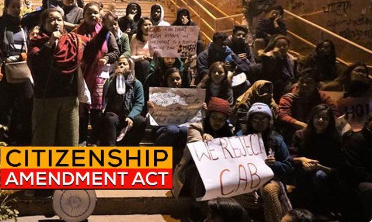 सीएए के खिलाफ हो रहे प्रदर्शन संविधान को बचाने की कोशिश: बार काउंसिल के सदस्य ने प्रदर्शनों से एकजुटता व्यक्त करने का आग्रह किया