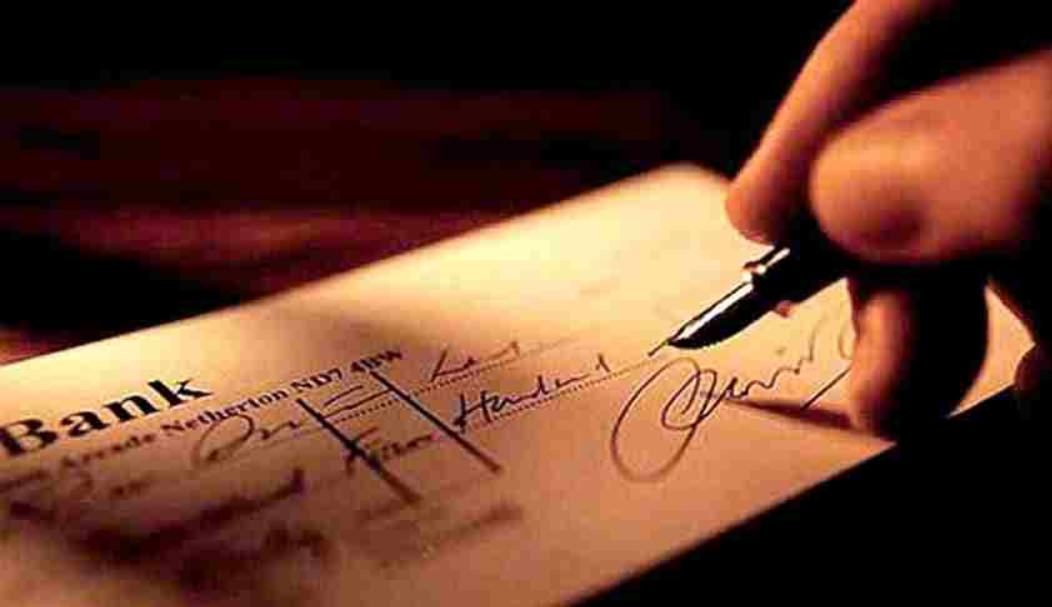 मद्रास हाईकोर्ट ने निगोशिएबल इंस्ट्रूमेंट्स संशोधन अधिनियम, 2015 की धारा 142 (2) की संवैधानिक वैधता को बरकरार रखा