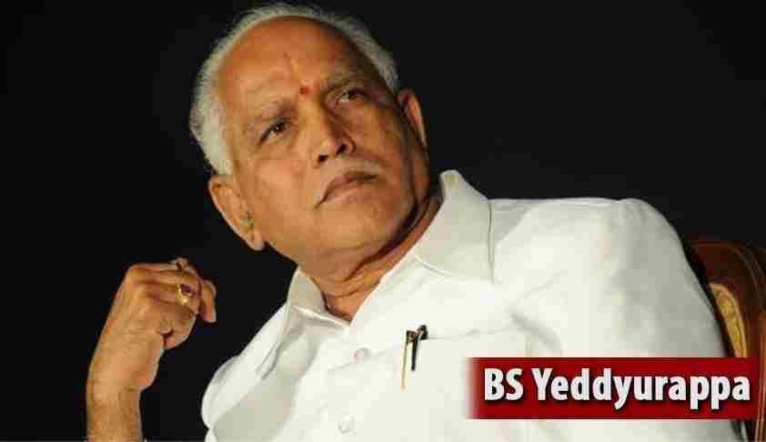 मुख्यमंत्री के कहने पर बीबीएमपी के कर्मचारी के ट्रांसफ़र की कर्नाटक हाईकोर्ट ने की आलोचना,  आदेश निरस्त किया
