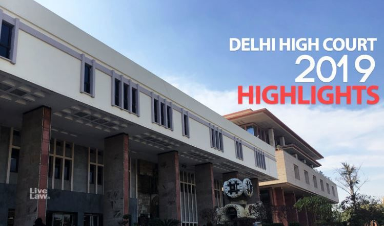 पढ़िए 2019 में दिल्ली हाईकोर्ट द्वारा दिए गए 25 प्रमुख निर्णय