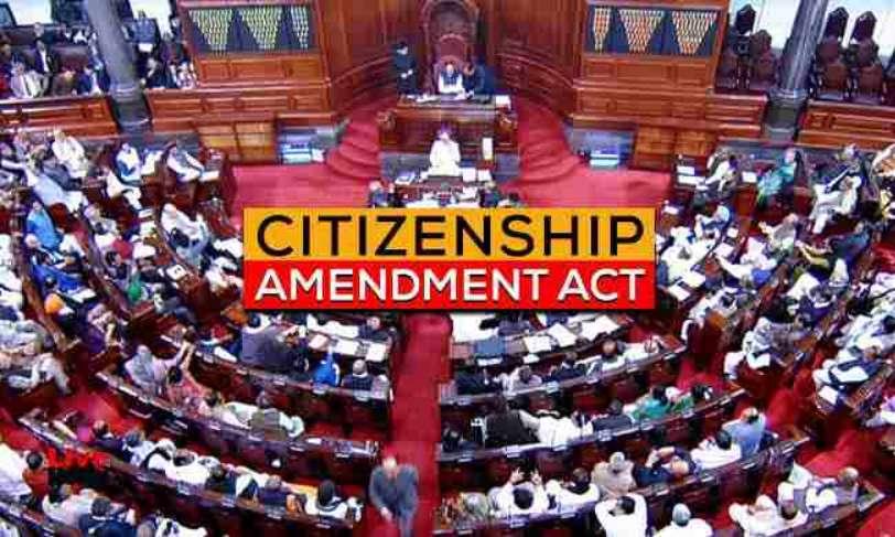 राजस्थान हाईकोर्ट ने केंद्र से कहा, सीएए के तहत दी जाने वाली नागरिकता की प्रक्रिया बताएं