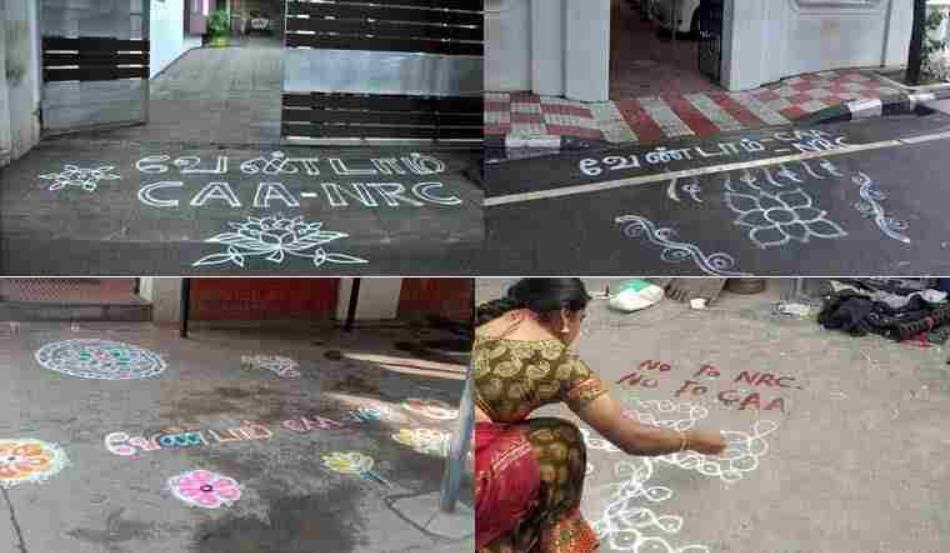 मद्रास हाईकोर्ट के वकीलों ने सीएए विरोध प्रदर्शन के खिलाफ पुलिस कार्रवाई की निंदा की