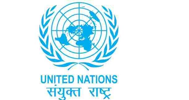 जानिए संयुक्त राष्ट्र के 6 प्रमुख अंगों के बारे में ख़ास बातें (भाग 1)
