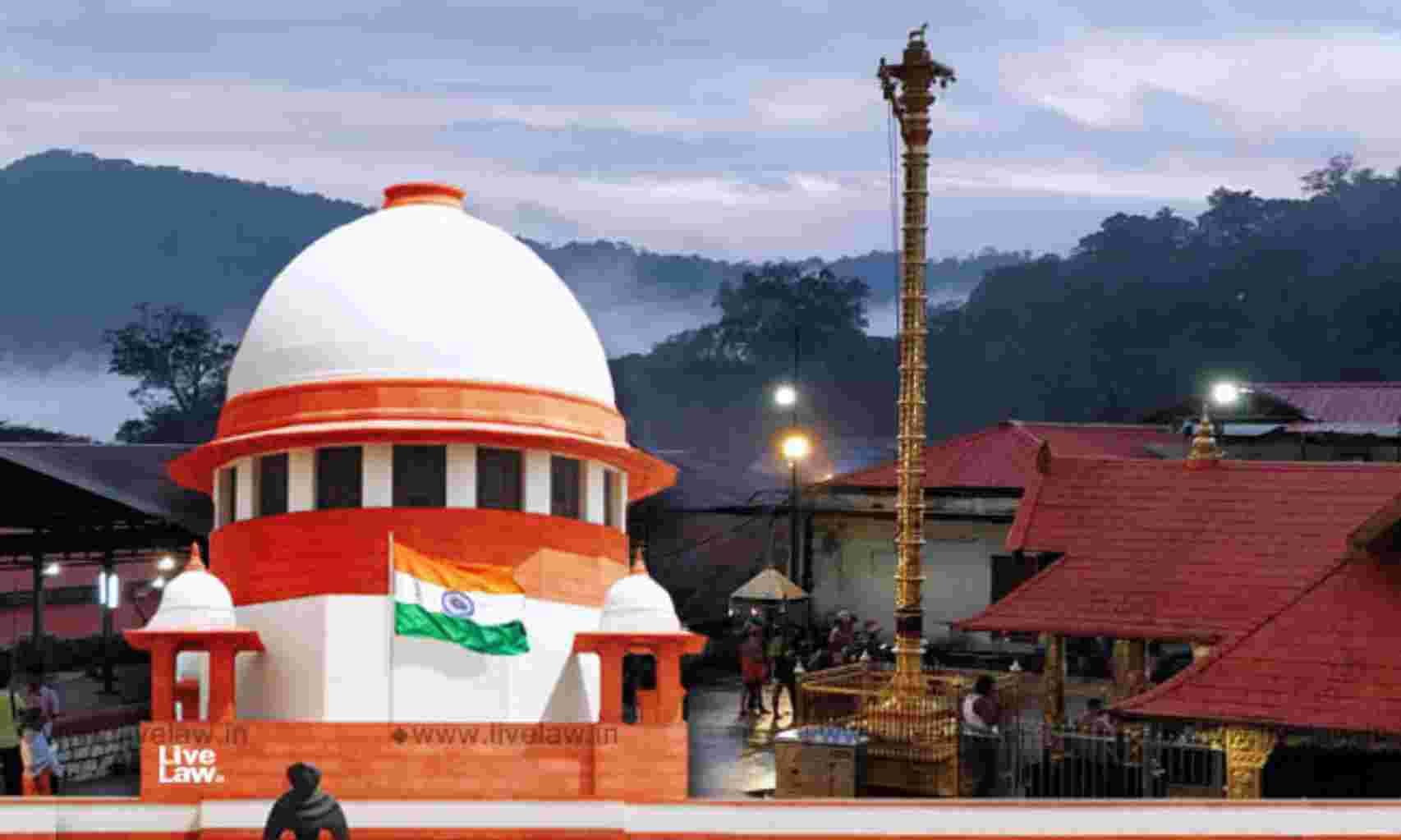 सुप्रीम कोर्ट की नौ न्यायाधीशों की संविधान पीठ सबरीमाला पुनर्विचार याचिकाओं की सुनवाई 13 जनवरी से शुरू करेगी