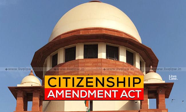 एसएफआई ने नागरिकता संशोधन कानून को सुप्रीम कोर्ट में चुनौती दी