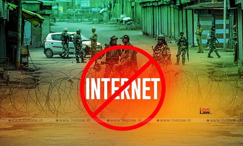 कश्मीर मामले में सुप्रीम कोर्ट ने कहा, इंटरनेट के माध्यम से अभिव्यक्ति की आजादी, व्यापार और वाणिज्य की स्वतंत्रता संवैधानिक अधिकार