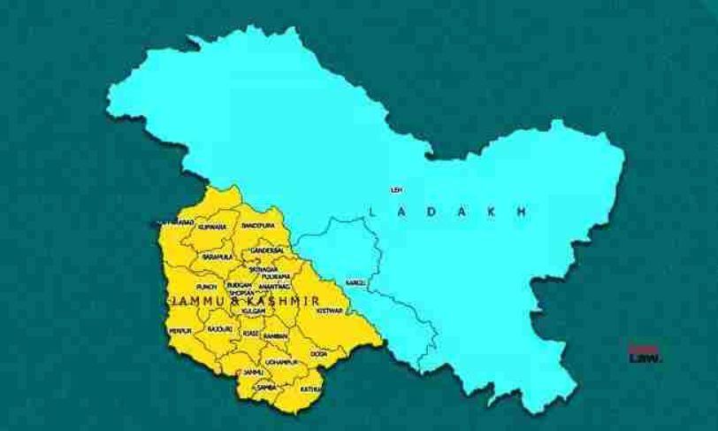 मैसूर विश्वविद्यालय में आज़ाद कश्मीर का प्लैकर्ड : बार एसोसिएशन ने इस मामले में आरोपी की पैरवी नहीं करने का प्रस्ताव पास किया