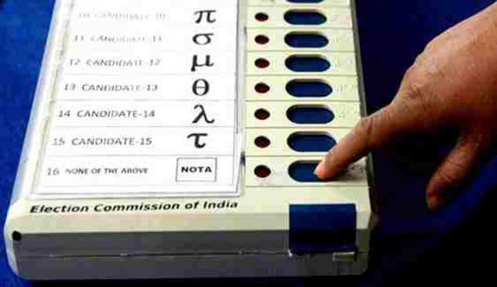 दिल्ली हाईकोर्ट ने चुनाव आयोग से लोकसभा चुनाव 2019 के VVPAT प्रिंटेड स्लिप्स की गणना के लिए आवेदन पर ग़ौर करने को कहा