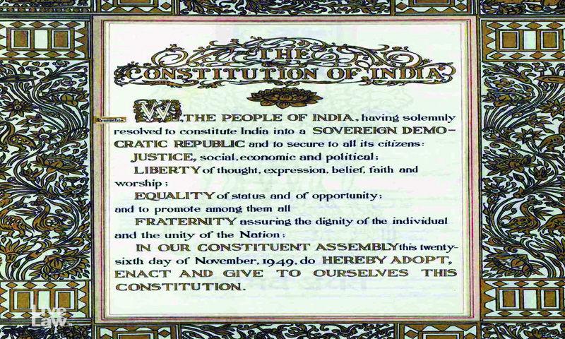 संविधान की पवित्रता अनिवार्य रूप से धर्मनिरपेक्षता की पुष्टि में है: संविधान सभा की एकमात्र मुस्लिम महिला बेगम ऐज़ाज़ रसूल के भाषण के अंश