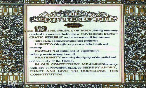 भारत के संविधान की प्रस्तावना (Preamble) के बारे में ख़ास बातें