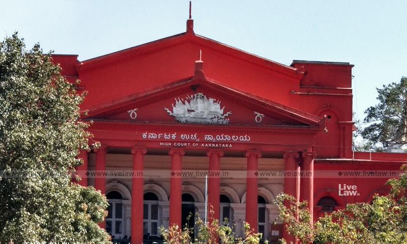 कर्नाटक उच्च न्यायालय के चार अतिरिक्त न्यायाधीश स्थायी न्यायाधीश के रूप में नियुक्त, पढ़ें अधिसूचना