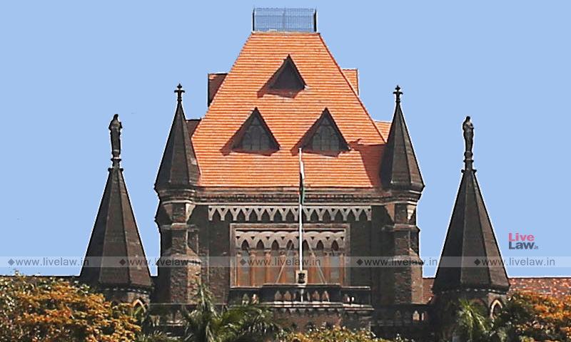 बलात्कार के लिए उकसाने वाले को भी ही उतनी ही सजा, जितनी बलात्कारी कोः बॉम्बे हाईकोर्ट