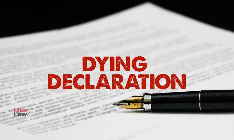 जानिए 2 या 2 से अधिक मृत्युकालिक कथन (Dying declaration) होने की स्थिति में मामले के ट्रायल पर क्या होता है असर?