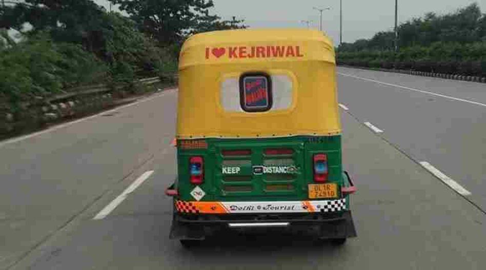 आई लव केजरीवालके कारण ऑटो-रिक्शा के चालान का मामला, दिल्ली हाईकोर्ट ने सरकार को जारी किया नोटिस