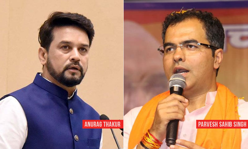 अनुराग ठाकुर और परवेश वर्मा के खिलाफ एफआईआर दर्ज करने के मामले में दिल्ली कोर्ट ने क्राइम ब्रांच को एटीआर दाखिल करने के लिए दिया और समय