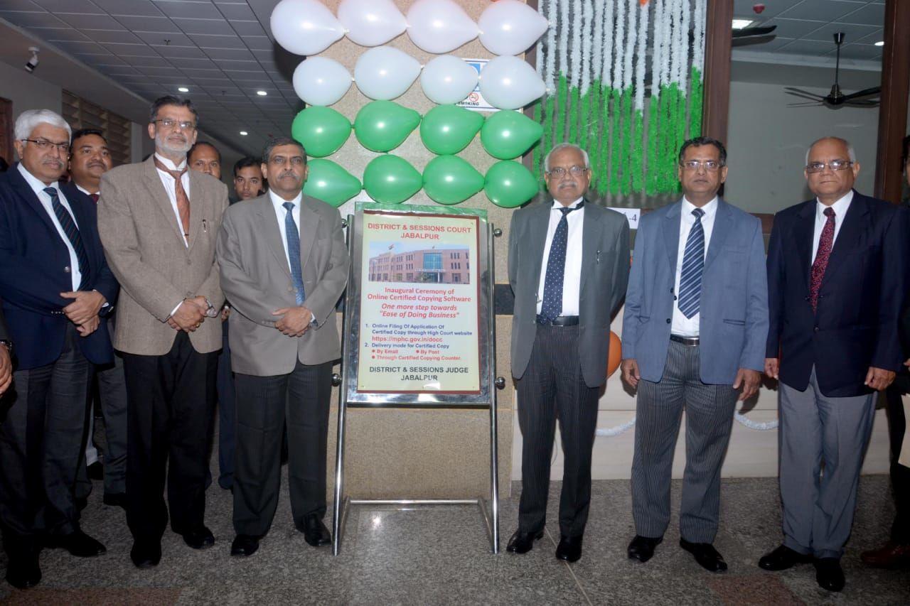 जबलपुर ज़िला न्यायालय ऑनलाइन सर्टिफाइड कॉपी उपलब्ध करवाने वाला देश का पहला ज़िला न्यायालय बना