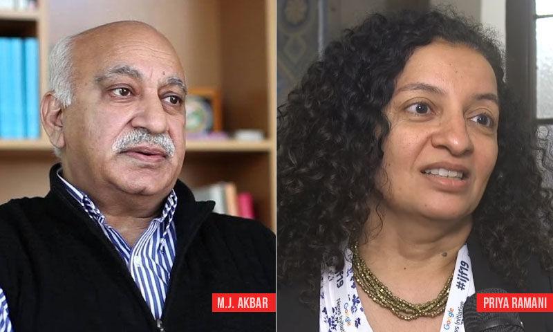 एमजे अक़बर बनाम प्रिया रमानीः दिल्ली कोर्ट ने कहा, सांसदों/ विधायकों से जुड़े सभी मामलों में तेजी लाने का आदेश देता है सुप्रीम कोर्ट का निर्देश