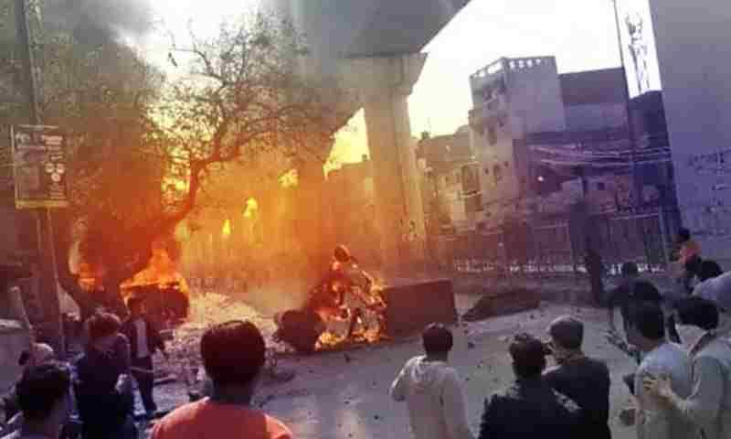 सुप्रीम कोर्ट बार एसोसिएशन ने दिल्ली में हुई हिंसक घटनाओं की निंदा की