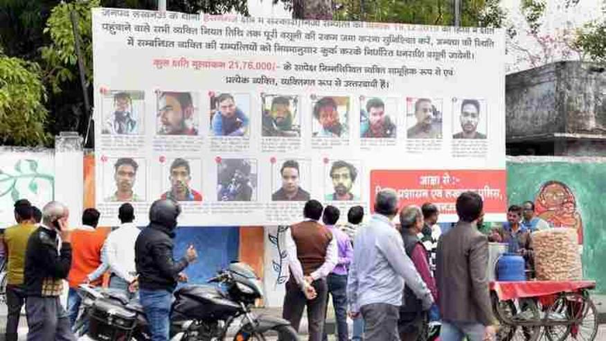 सीएए प्रोटेस्ट : इलाहाबाद हाईकोर्ट ने यूपी पुलिस द्वारा हिंसा के आरोपियों के फोटो वाले बैनर लगाने पर स्वत: संज्ञान लिया