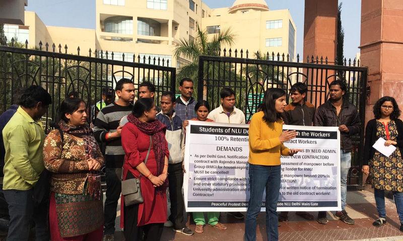 दिल्ली के श्रम मंत्रालय ने एनएलयू-डी से कहा, हाउसकीपिंग के सभी कर्मचारियों को नौकरी पर बनाए रखने के लिए ठेकेदार से बातचीत करे