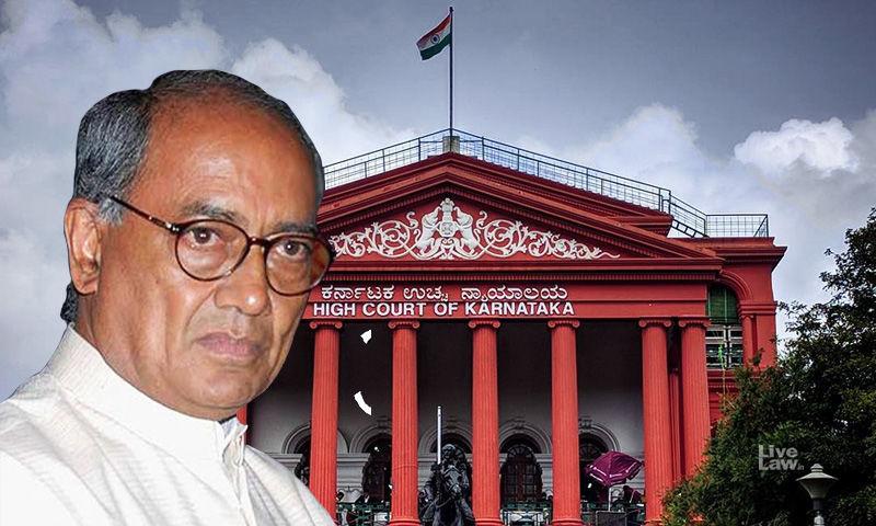 MP का राजनीतिक संकट : दिग्विजयसिंह को कांग्रेस विधायकों से मिलने की याचिका पर कर्नाटक हाईकोर्ट से राहत नहीं
