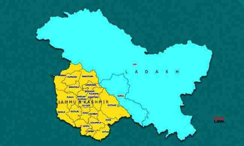 जम्मू-कश्मीर में स्तर-4 तक सरकारी नौकरियों में निवासियों को आरक्षण देने के प्रावधान की अधिसूचना जारी