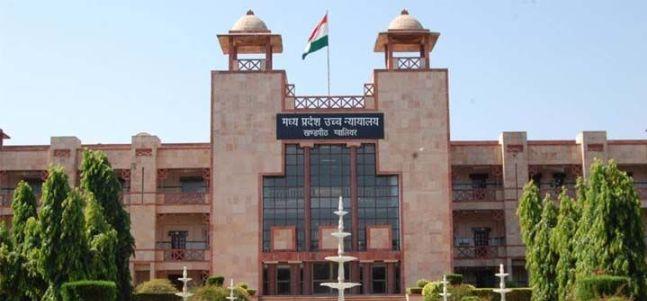 मध्य प्रदेश राज्य न्यायिक अकादमी ऑनलाइन माध्यम से देगा सिविल जजों को प्रशिक्षण, स्कीम की अधिसूचना जारी