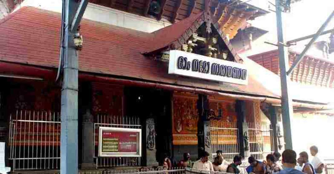 क्या मंदिर समिति किसी गैर-धार्मिक उद्देश्य के लिए दान कर सकती है?  केरल हाईकोर्ट ने गुरुवयूर देवास्वोम द्वारा मुख्यमंत्री राहत कोष में दान करने के खिलाफ याचिका को बड़ी पीठ के पास भेजा