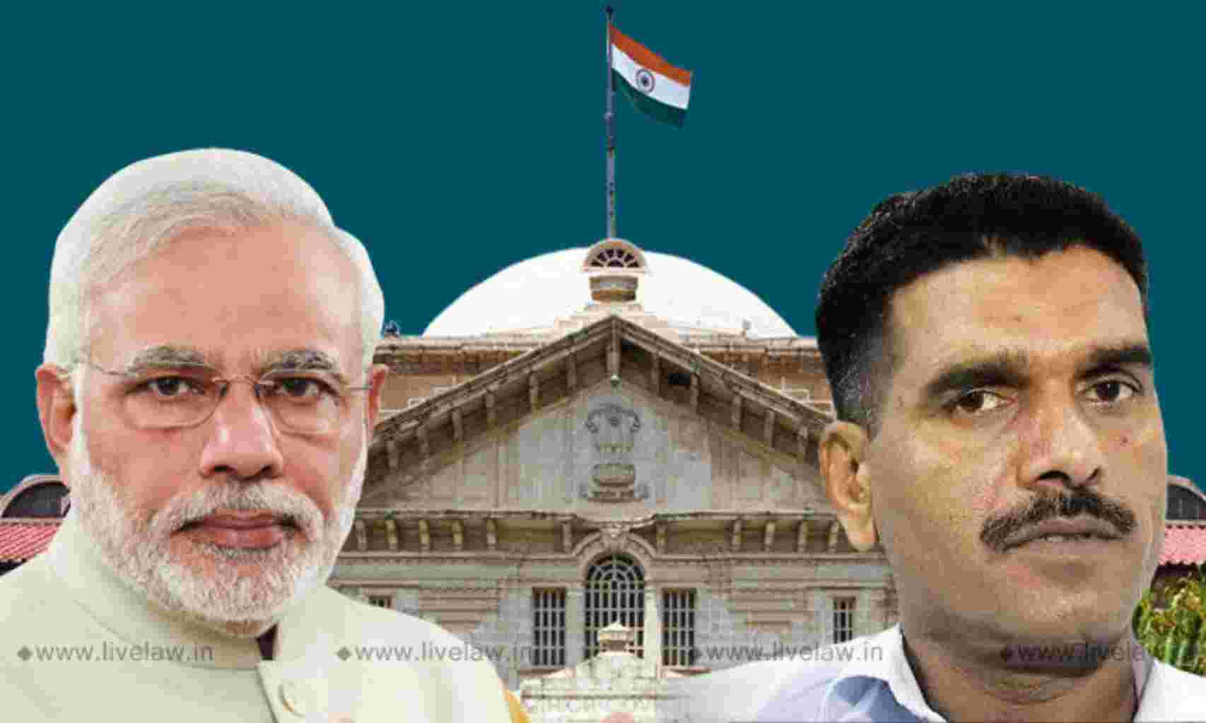 प्रधानमंत्री मोदी के चुनाव को रद्द करने की याचिका : सुप्रीम कोर्ट दो हफ्ते बाद करेगा सुनवाई