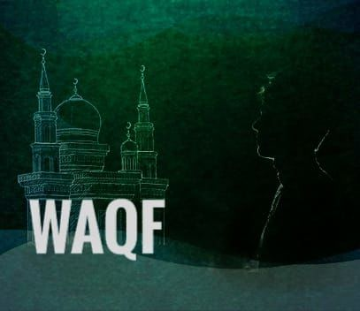 जानिए क्या है मुस्लिम लॉ के अंतर्गत वक़्फ़ (Waqf) की अवधारणा