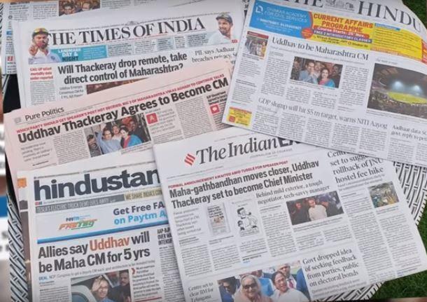 सरकार पर विज्ञापन के करोड़ों रुपये बकाया, मीडिया के लिए कोई राहत पैकेज नहीं  : पत्रकारों का वेतन कटौती के खिलाफ याचिका पर INS और NBA का SC में जवाब
